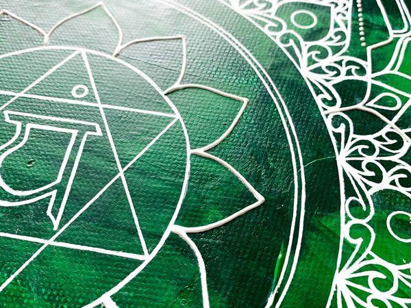 Анахата чакра. Мандала | Ярмарка Мастеров - ручная работа, handmade