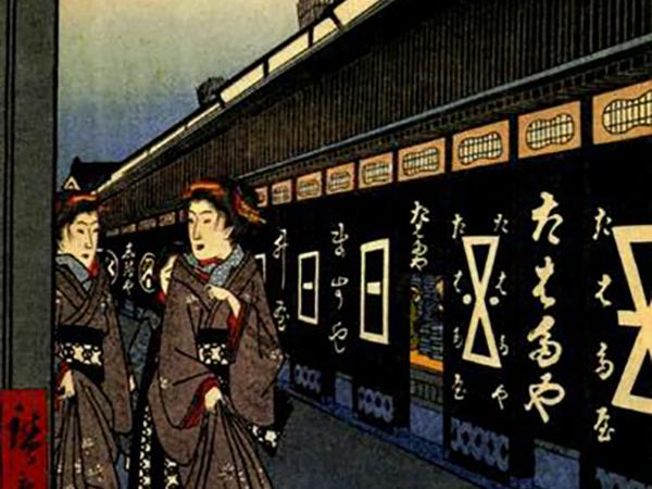 Шелка лавки Этигоя. Немного о японском шелке | Ярмарка Мастеров - ручная работа, handmade