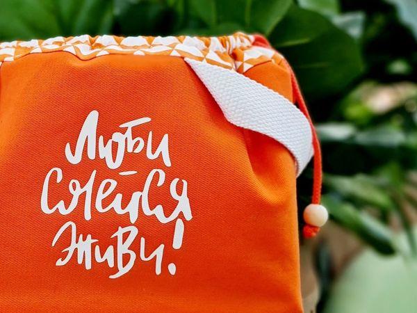Почему вам так нравятся мои проектные сумочки?   Ярмарка Мастеров - ручная работа, handmade