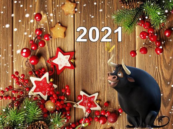 С Новым 2021 годом!   Ярмарка Мастеров - ручная работа, handmade