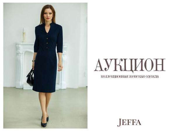 Аукцион JEFFA на платье Милано. Старт — 1700 рублей!   Ярмарка Мастеров - ручная работа, handmade