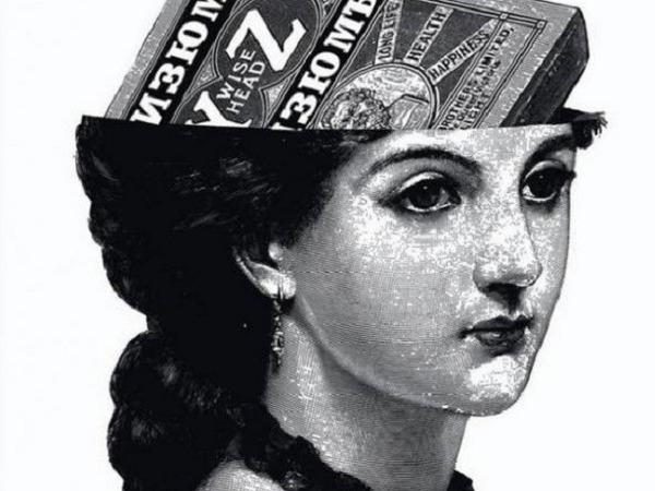 Женские образы... Ищем изюминку   Ярмарка Мастеров - ручная работа, handmade