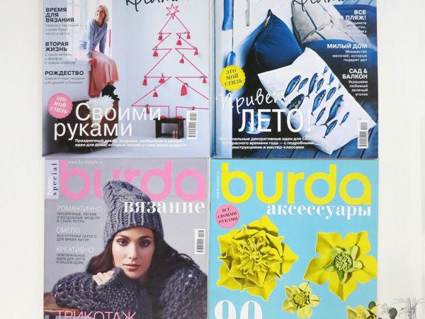 Бурда Креатив, Вязание, Аксессуары (журналы) | Ярмарка Мастеров - ручная работа, handmade