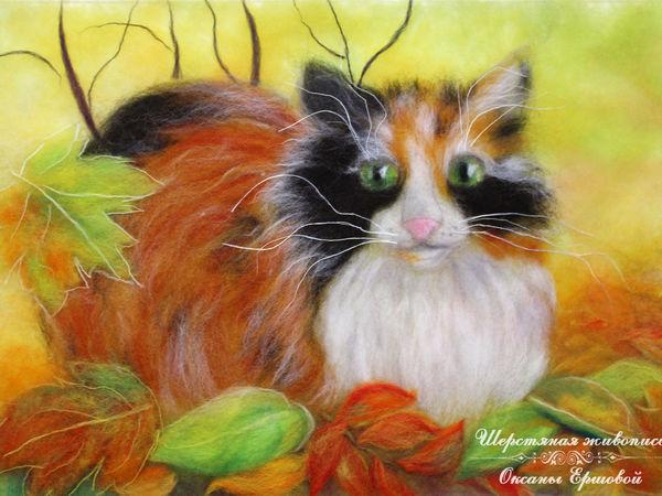 Кот в лучах сентября. Создаём картину из шерсти   Ярмарка Мастеров - ручная работа, handmade