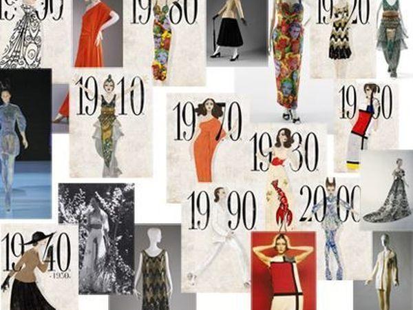 Тенденции моды: полвека истории | Ярмарка Мастеров - ручная работа, handmade