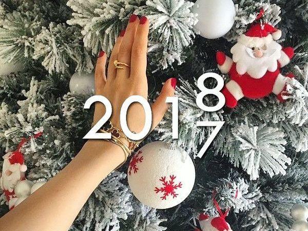 С Новым Годом, дорогие!   Ярмарка Мастеров - ручная работа, handmade