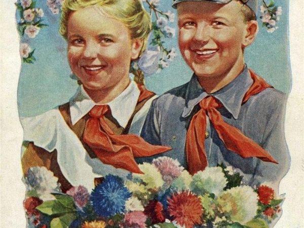 Поздравляю с праздником весны и труда!   Ярмарка Мастеров - ручная работа, handmade