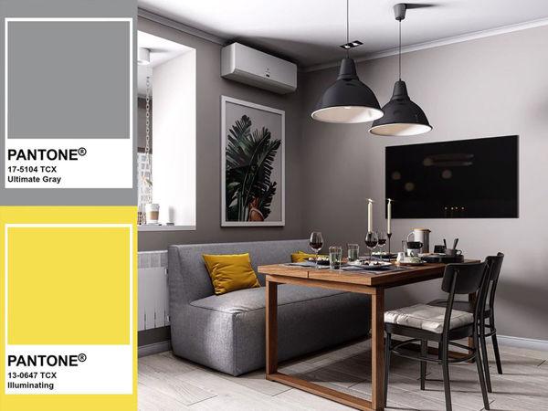 Как выглядят цвета Pantone'2021 в интерьере? | Ярмарка Мастеров - ручная работа, handmade
