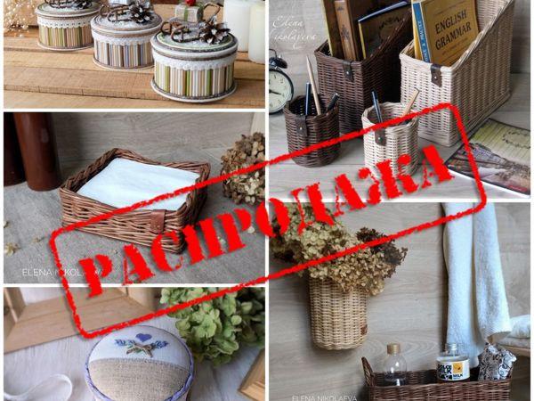Новогодняя распродажа плетеных изделий | Ярмарка Мастеров - ручная работа, handmade