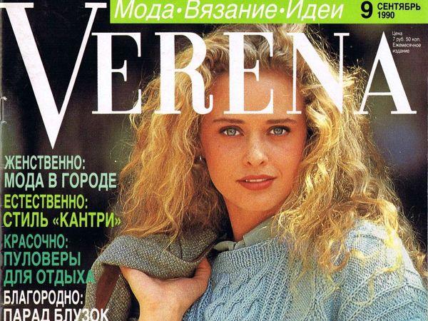 Verena № 9/1990. Фото моделей   Ярмарка Мастеров - ручная работа, handmade