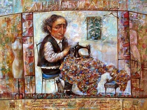 Притча о портном | Ярмарка Мастеров - ручная работа, handmade