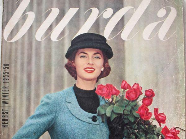 Burda -спец. выпуск — Осень — Зима 1955/56   Ярмарка Мастеров - ручная работа, handmade