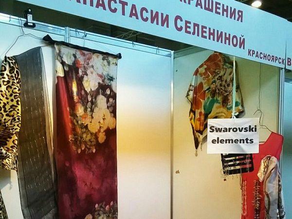 Мой первый  «Арт-Красноярск» | Ярмарка Мастеров - ручная работа, handmade