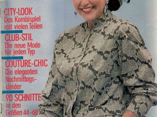 Burda мода для полных 1/1987 | Ярмарка Мастеров - ручная работа, handmade