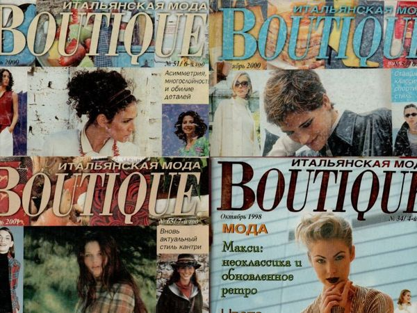 Разбор журналов Boutique разных годов | Ярмарка Мастеров - ручная работа, handmade