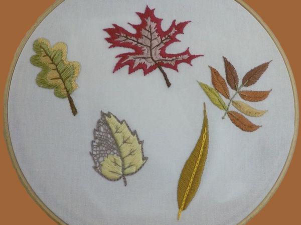 Вышиваем 5 осенних листьев | Ярмарка Мастеров - ручная работа, handmade