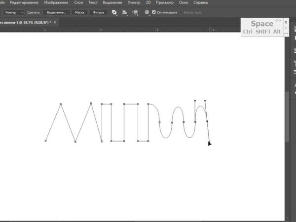 Как работать с пером в цифровом редакторе   Ярмарка Мастеров - ручная работа, handmade