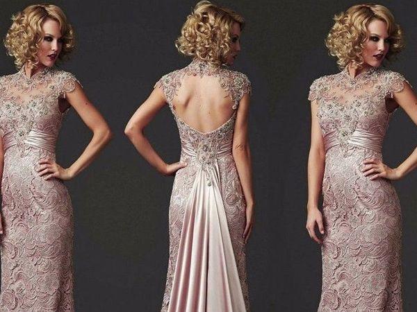Лучший силуэт вечернего платья для вашего типа фигуры | Ярмарка Мастеров - ручная работа, handmade