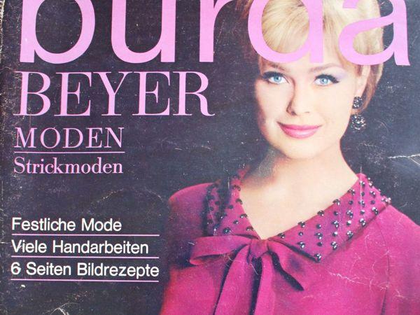 Burda Beyer moden — 11 /1963 | Ярмарка Мастеров - ручная работа, handmade