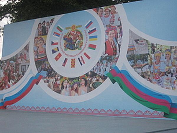 Международный фестиваль славянской культуры. Славянск-на- Кубани 2013.   Ярмарка Мастеров - ручная работа, handmade