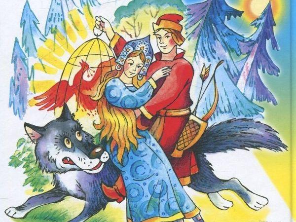 Русские народные сказки | Ярмарка Мастеров - ручная работа, handmade
