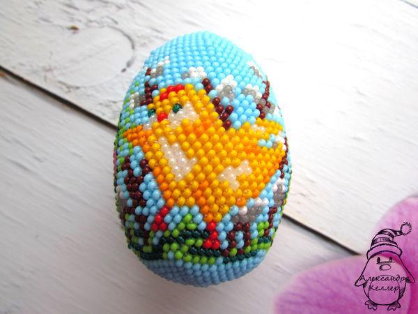 Аукцион на вязаное яйцо из бисера. | Ярмарка Мастеров - ручная работа, handmade