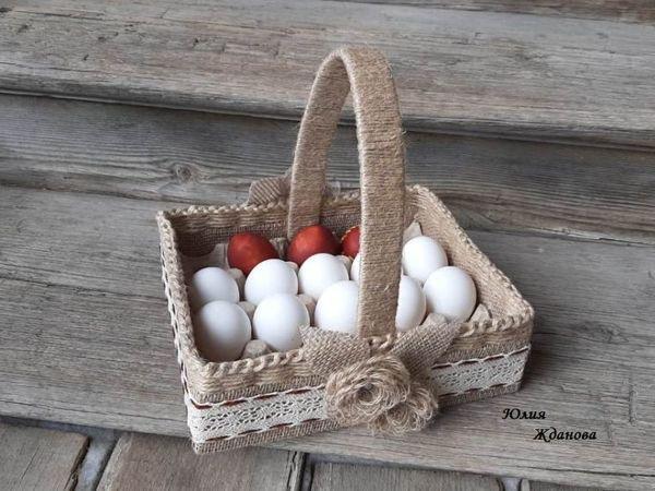 Делаем пасхальную корзинку под яйца | Ярмарка Мастеров - ручная работа, handmade