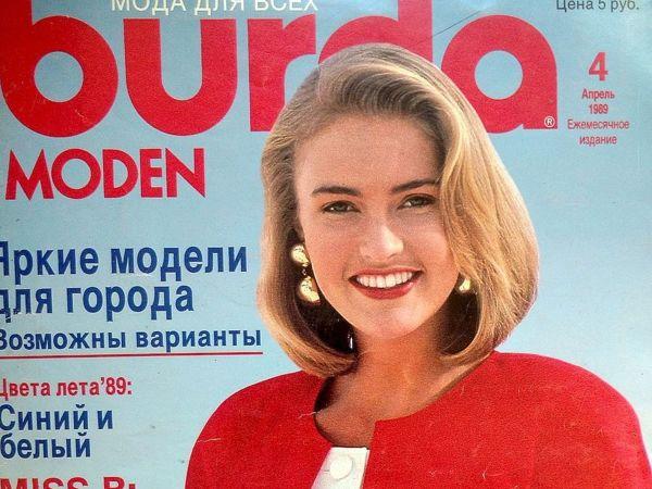 Burda Moden № 4/1989. Технические рисунки | Ярмарка Мастеров - ручная работа, handmade