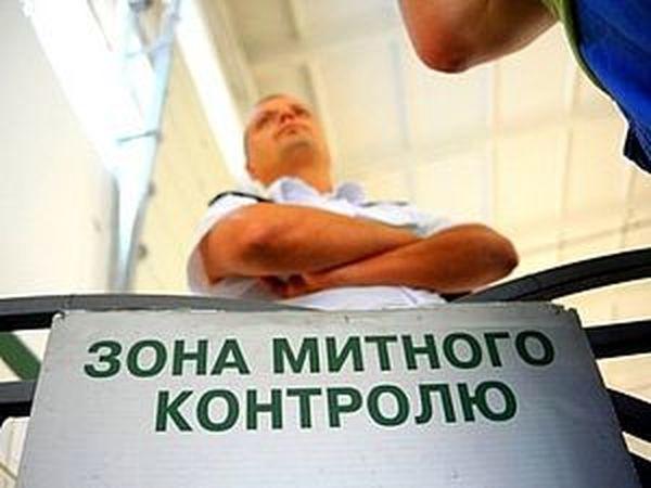 Пересылка почтой Украины | Ярмарка Мастеров - ручная работа, handmade