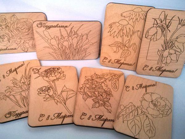 Деревянные открытки на основе авторских рисунков   Ярмарка Мастеров - ручная работа, handmade