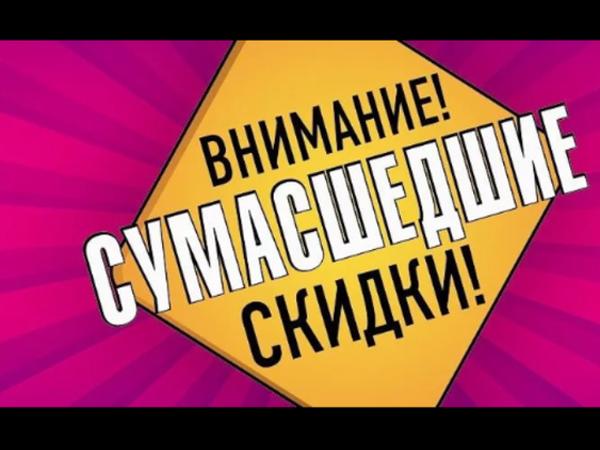Любой платочек за 1000 рублей  !!!!!!! | Ярмарка Мастеров - ручная работа, handmade