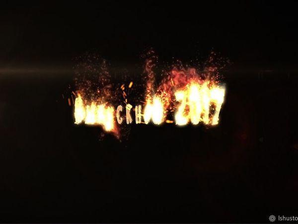 Эффектная сгорающая заставка, логотип, изображение | Ярмарка Мастеров - ручная работа, handmade