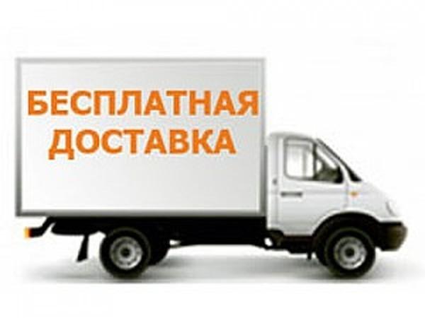 Бесплатная доставка в Санкт-Петербург | Ярмарка Мастеров - ручная работа, handmade