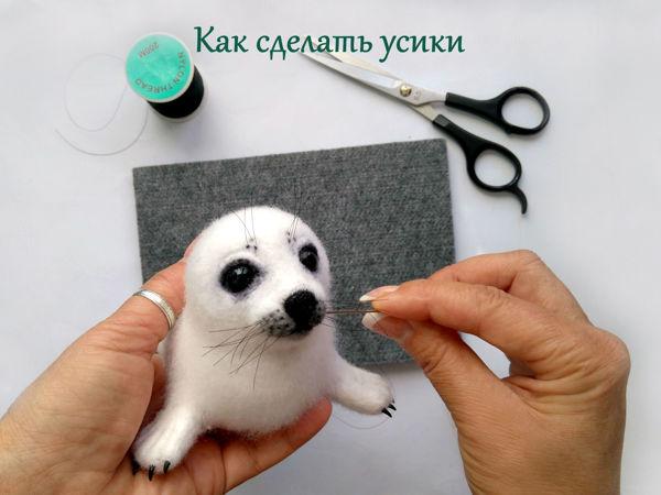 Как сделать усы игрушке   Ярмарка Мастеров - ручная работа, handmade