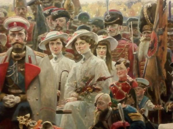 Исторические картины Павла Рыженко   Ярмарка Мастеров - ручная работа, handmade