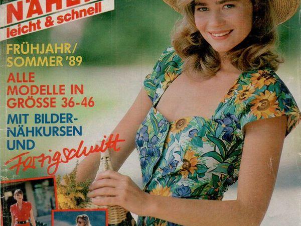 Burda Special Шить легко и быстро E 963 1989 | Ярмарка Мастеров - ручная работа, handmade
