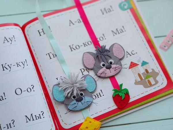 Мышки-закладки из фетра своими руками | Ярмарка Мастеров - ручная работа, handmade