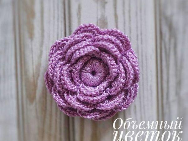 Вяжем крючком объемный цветок   Ярмарка Мастеров - ручная работа, handmade