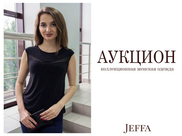 Аукцион JEFFA на блузку Лисма. Старт — 700 рублей! | Ярмарка Мастеров - ручная работа, handmade