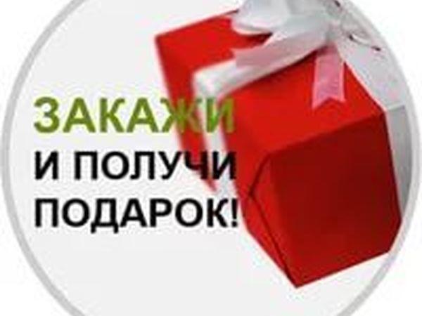 Акция!!! Бесплатная доставка и подарок при заказе юбки или костюма!!! | Ярмарка Мастеров - ручная работа, handmade