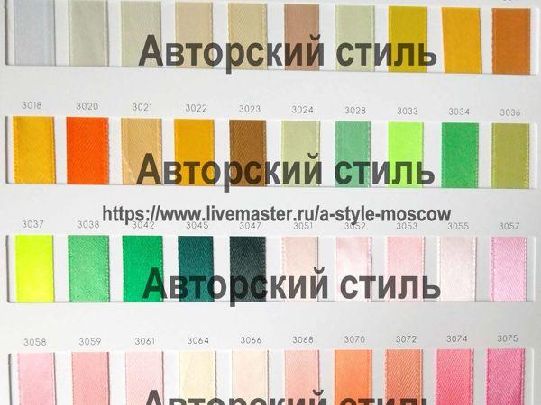 Поступление атласных лент 38 мм, много цветов | Ярмарка Мастеров - ручная работа, handmade