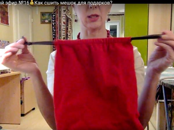 Как за 5 простых шагов быстро сшить мешок для подарков   Ярмарка Мастеров - ручная работа, handmade