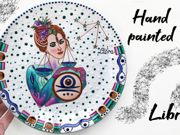 Расписываем тарелку «Знак зодиака Весы» D 32 см | Ярмарка Мастеров - ручная работа, handmade