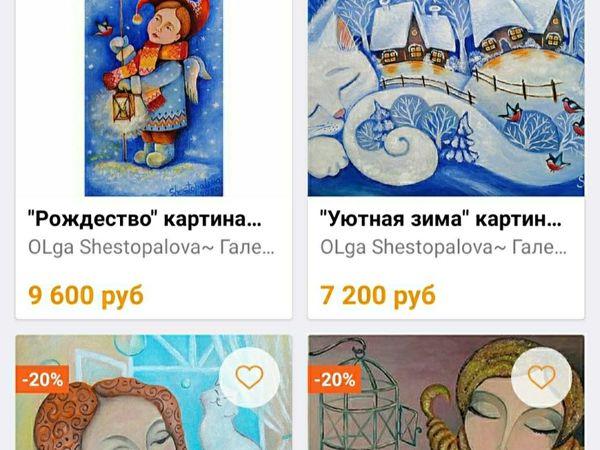 Новогодние скидки на картины :) | Ярмарка Мастеров - ручная работа, handmade