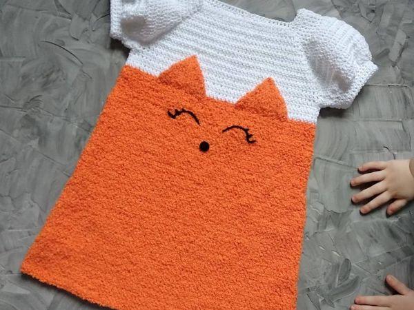 Вяжем детское платье Лисичка | Ярмарка Мастеров - ручная работа, handmade