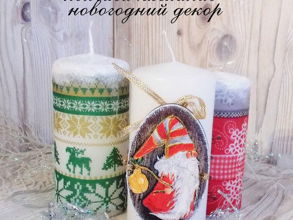 Декорируем свечу новогодним принтом   Ярмарка Мастеров - ручная работа, handmade