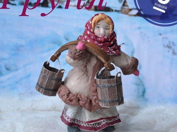 Мастер-класс Ольги Лысенко по ватной игрушке