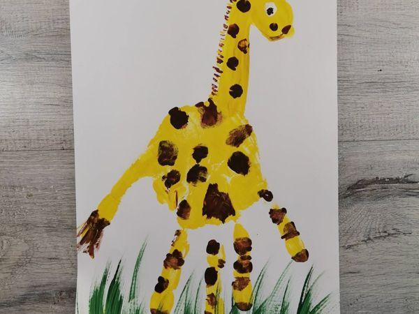 Как нарисовать жирафа? Пальчиковый метод   Ярмарка Мастеров - ручная работа, handmade