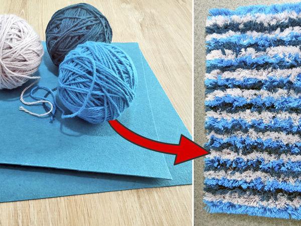 Делаем пушистый и теплый коврик: видео мастер-класс | Ярмарка Мастеров - ручная работа, handmade