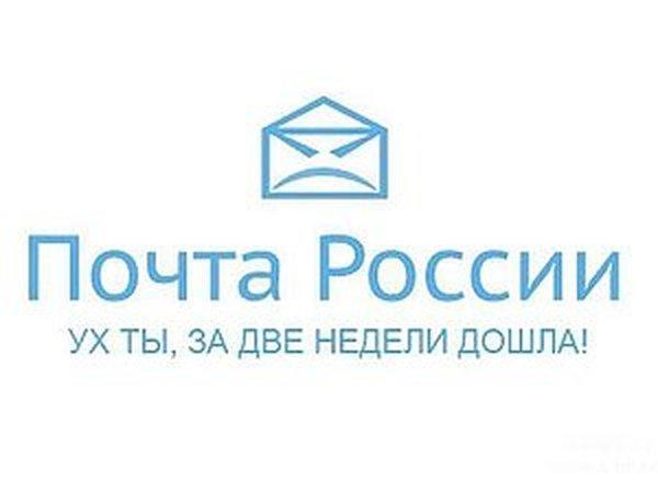 Доставка Почтой России   Ярмарка Мастеров - ручная работа, handmade